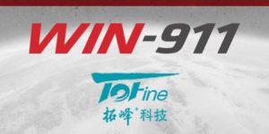 Tofine-Win-911
